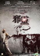 Sinister (2012) (DVD) (Hong Kong Version)