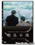 Don't Stay Gold (2021) (DVD) (Hong Kong Version)