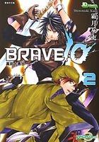 Brave 10 (Vol.2)