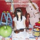 apple symphony -Special Edition- (ALBUM+DVD)(Japan Version)