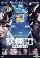 Insanity (2015) (DVD) (Malaysia Version)