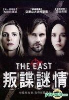 The East (2013) (DVD) (Taiwan Version)