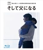 Like Father, Like Son (2013) (Blu-ray)  (Special Edition) (Japan Version)