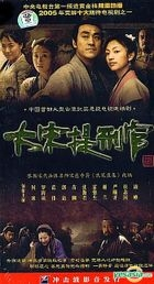 Dead Men Do Tell Tales (2005) (DVD) (Ep.1-52) (End) (China Version)