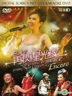 Rosanne In Starry Night Concert (Karaoke DVD + 2 Live CD)