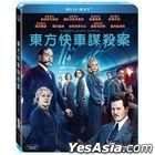 Murder on the Orient Express (2017) (Blu-ray) (Taiwan Version)