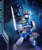 宇宙刑事シャイダー BLU−RAY BOX 2