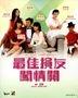 The Crazy Companies 2 (1988) (Blu-ray) (Remastered Edition) (Hong Kong Version)