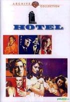 Hotel (1967) (DVD) (US Version)