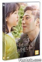 My Lovely Angel (DVD) (Korea Version)