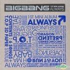 Big Bang 1st Mini Album - Always