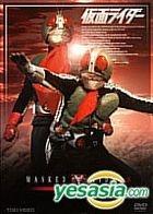Kamen Rider Vol.16 (Japan Version)