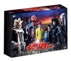 怪物小王子 DVD Box (DVD) (日本版)