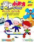 English Genius Child (VCD) (Cantonese Version) (China Version)