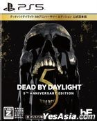 Dead by Daylight 5th Anniversary Edition (Japan Version)