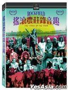 Rockfield - The Studio on the Farm (2020) (DVD) (Taiwan Version)