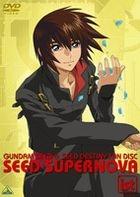 Gundam SEED & SEED DESTINY Fan Disc SEED SUPERNOVA ist (DVD) (Japan Version)