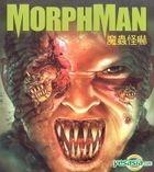 Morphman (Hong Kong Version)