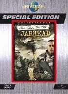 JARHEAD SPECIAL EDITION (Japan Version)