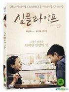 A Simple Life (DVD) (Korea Version)