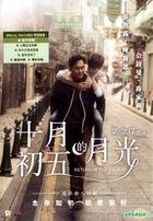 Return of The Cuckoo (2015) (DVD) (Hong Kong Version)
