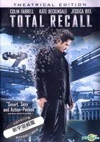 Total Recall (2012) (DVD) (Hong Kong Version)