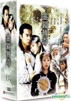 水月洞天續集: 靈鏡傳奇 (DVD) (完) (台湾版)