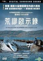 Leviathan (2014) (DVD) (Hong Kong Version)