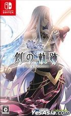 The Legend of Heroes: Hajimari no Kiseki (Japan Version)