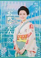 Ochoyan (Blu-ray) (Box 2) (Complete Edition) (Japan Version)