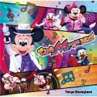 Tokyo Disneyland Club Mouse Beat  (Japan Version)