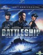 Battleship (2012) (Blu-ray) (Taiwan Version)