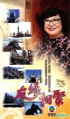 Where Are They Now?  (DVD) (Ep. 1-32) (Limited Edition) (TVB Program)