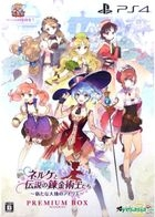Nelke and the Legendary Alchemists: Atelier of a New Land (Premium Box) (Japan Version)