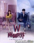 W (2016) (DVD) (Ep.1-16) (End) (Multi-audio) (MBC TV Drama) (English Subtitled) (Singapore Version)