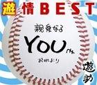 Yuujou BEST (ALBUM+DVD) (First Press Limited Edition)(Japan Version)