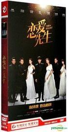Mr. Right (2018) (H-DVD)  (Ep. 1-45) (End) (China Version)