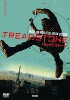 Treadstone DVD Box  (日本版)