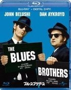 The Blues Brothers (Blu-ray) (Japan Version)