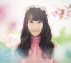 Angel Blossom (SINGLE+BLU-RAY) (First Press Limited Edition)(Japan Version)