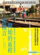 The Road Less Travelled (DVD) (Taiwan Version)