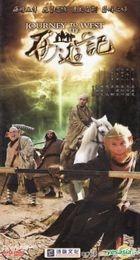 新西游記 (H-DVD) (完) (中国版)