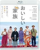 My Father, the Bride (Blu-ray)(Japan Version)