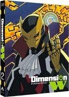 Dimension W 2 (Blu-ray)(Japan Version)