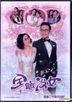 The No No Girl (2017) (DVD) (Ep. 1-20) (End) (English Subtitled) (TVB Drama) (US Version)