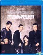 インファナル・アフェア III 終極無間 (無間道III :終極無間) (Blu-ray) (香港版)