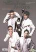 第二十八届香港电影金像奖颁奖典礼特刊 (Cover 1)
