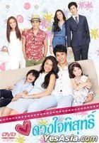 Duang Jai Pisuth (2016) (DVD) (Ep. 1-12) (End) (Thailand Version)