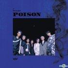 VAV Mini Album Vol. 5 - POISON