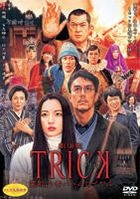 Trick The Movie: Psychic Battle Royale (DVD) (Normal Edition) (Japan Version)